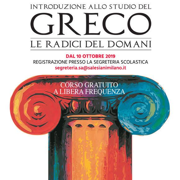 Introduzione al Greco Corso Gratuito - Istituto Salesiano S. Ambrogio Opera don Bosco Milano