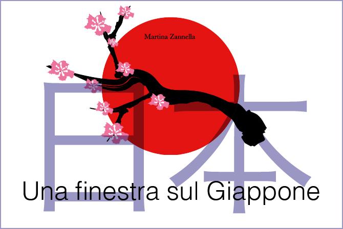 Martina Zannella - Il Mio Libro Sono Io - Salesiani Milano