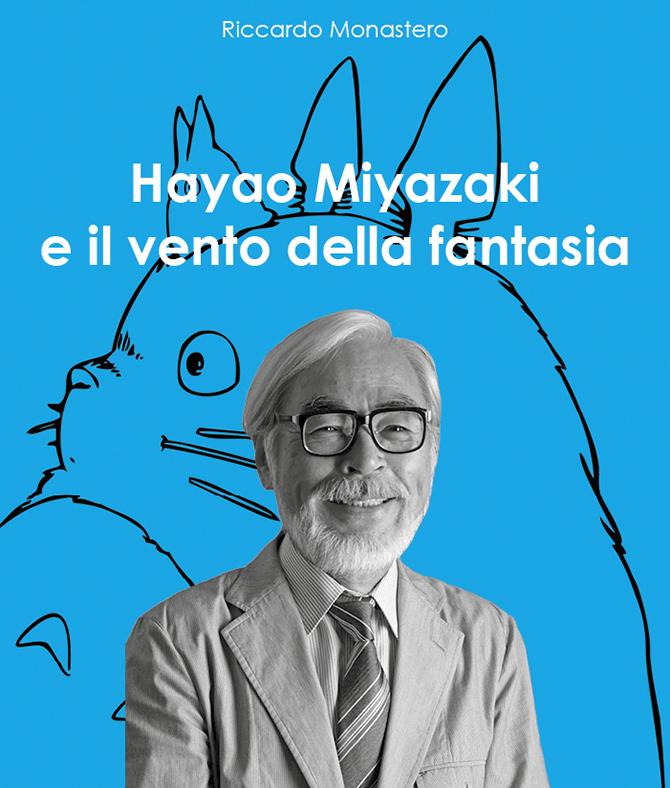 Riccardo Monastero - Il Mio Libro Sono Io - Salesiani Milano